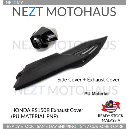 Honda RS150 RS150R Standard Exhaust Full Cover / Exhaust Rear Cover
