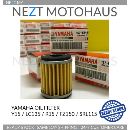 YAMAHA OIL FILTER Y15 / LC135 / R15 / FZ150 / SRL115